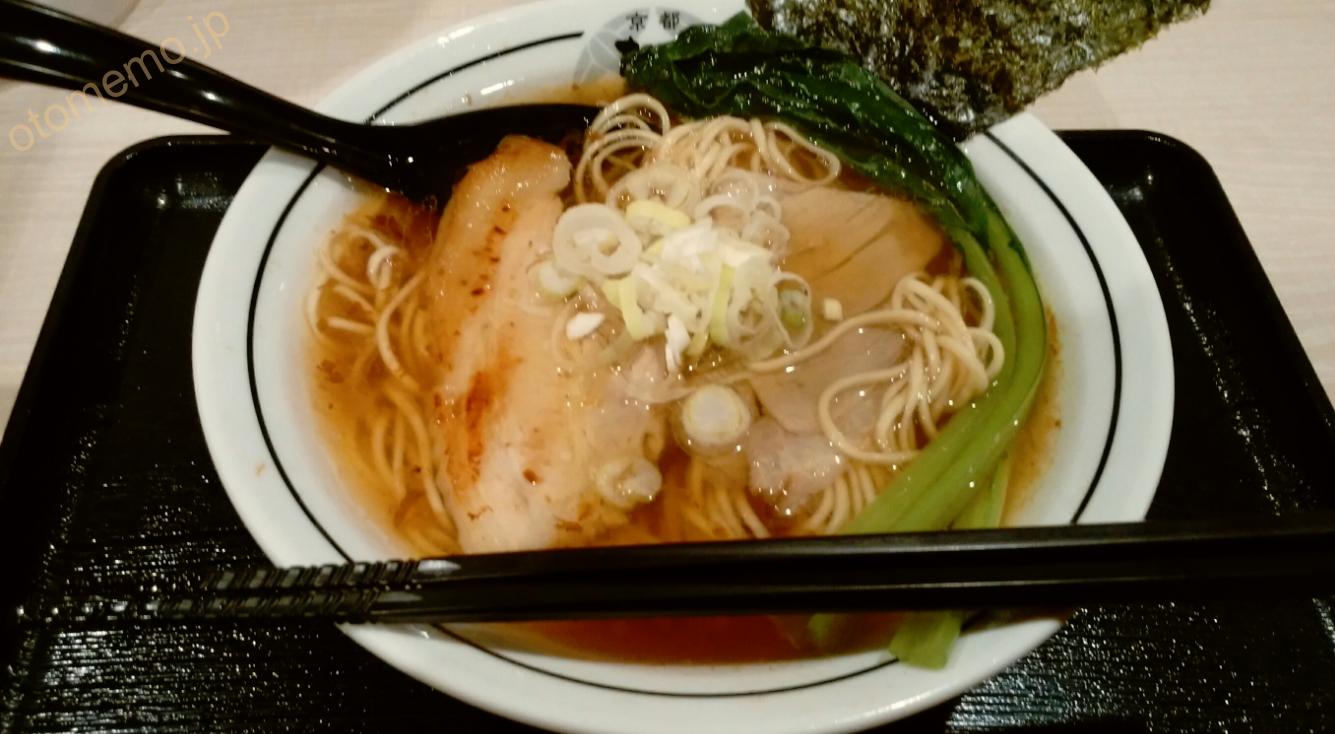 清湯ラーメン(うすくち)