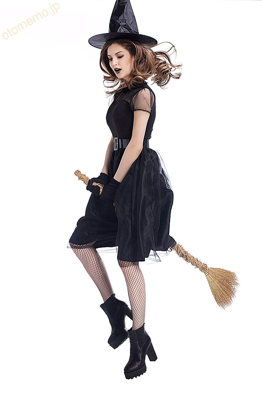 ハロウィン魔女コスプレ