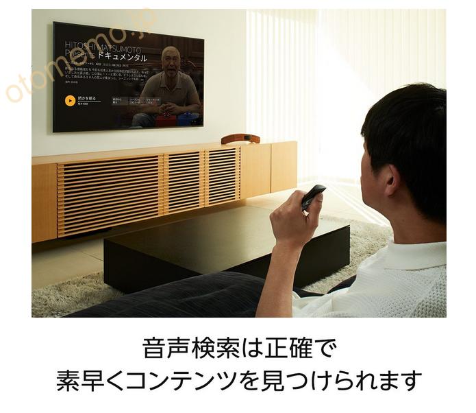 プライムビデオを快適に見る為、Amazon Fire TVとFire TV Stickについて知ろう!
