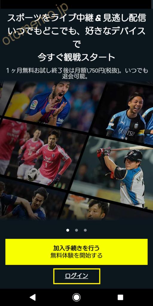 中国や海外からプロ野球中継をネットで ...