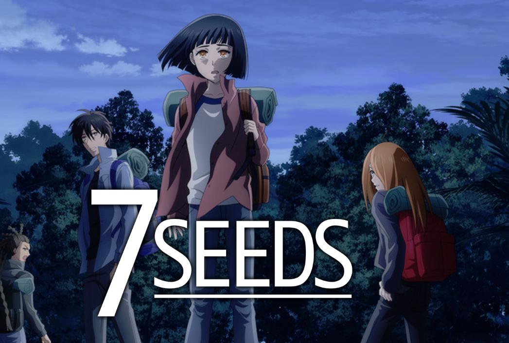 7SEEDS【Netflixにて全世界独占配信】最新話から最終回までのネタバレ口コミ・評判・感想
