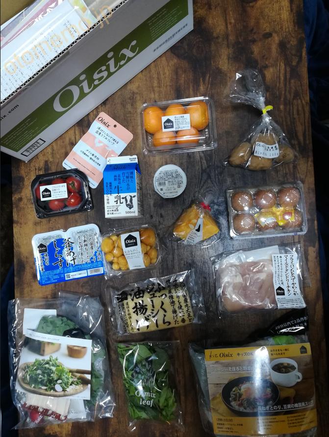 15点と思っていた以上にたくさんの食材が届きました!