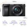 ソニーのAPS-Cセンサー搭載ミラーレス一眼カメラ『α6400』を予約購入!キャノンEOS Kiss M、パナソニックLUMIX DC-GX7MK3L 口コミ・評判を比較して決めた