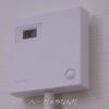 ソニー MANOMA【マノマ】スマートホームAI口コミ・評判・体験談レポート